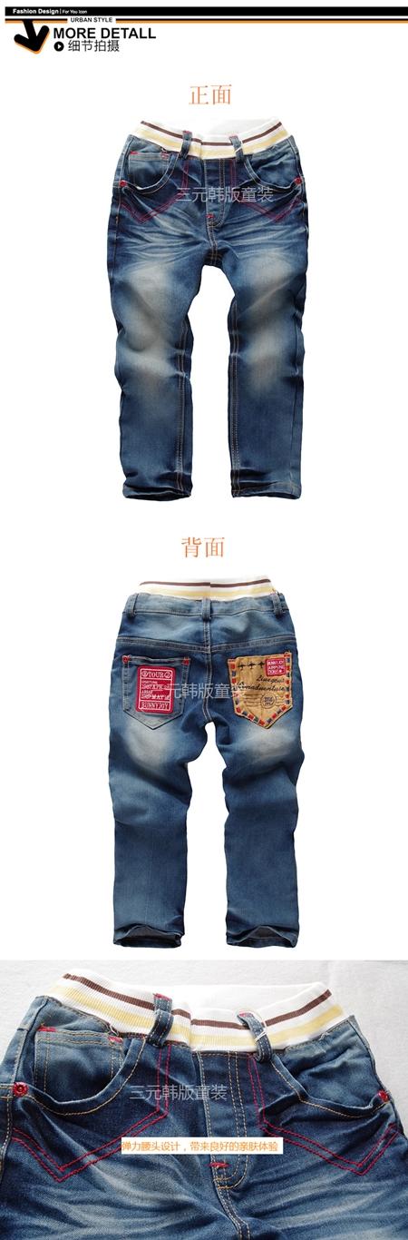 กางเกงยีนส์ขายาว Letter (4ตัว/pack)