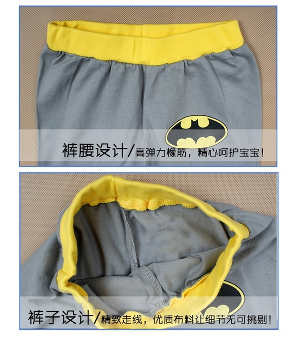 ชุดนอนมนุษย์ค้างคาว Batman สีเทา (6 ตัว/pack)