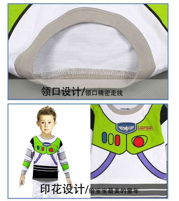 ชุดนอนหนุ่มน้อยมนุษย์อวกาศ สีขาวเขียว (6 ตัว/pack)