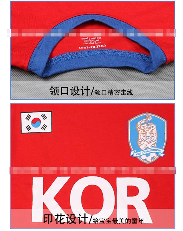 ชุดนอนนักฟุตบอลเกาหลี สีแดงฟ้า (6 ตัว/pack)
