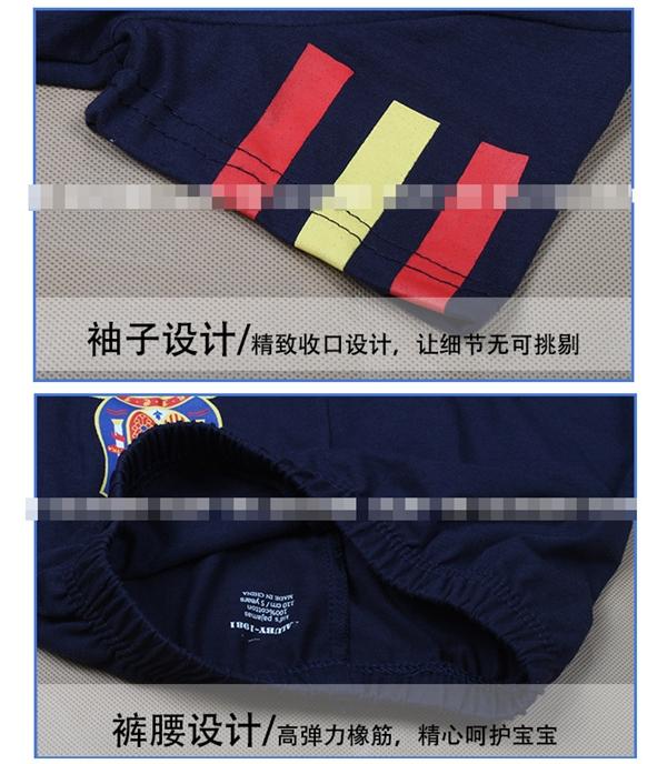 ชุดนอนนักฟุตบอลสเปน เสื้อน้ำเงินขอบแดง(6 ตัว/pack)