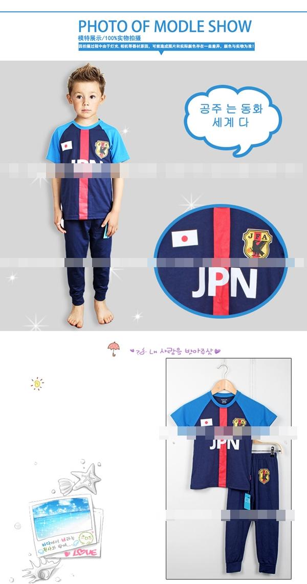ชุดนอนนักฟุตบอลญี่ปุ่น สีน้ำเงินแขนฟ้า(6 ตัว/pack)