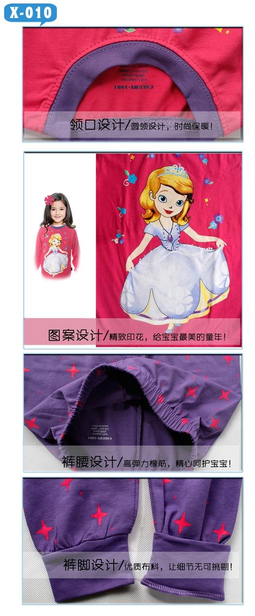 ชุดนอนเจ้าหญิงดิสนีย์ สีชมพูบานเย็น (6 ตัว/pack)