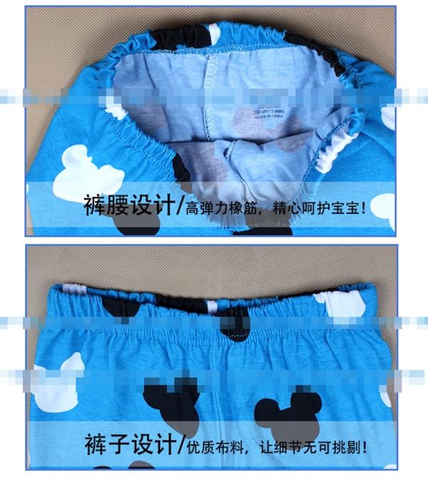 ชุดนอนเจ้าหญิง 2 คน สีชมพูกางเกงรุ้ง (6 ตัว/pack)