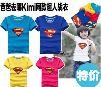 เสื้อยืดแขนสั้น Superman สีแดง (15 ตัว/pack)