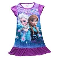 เดรสเจ้าหญิง-Anna-และ-Elsa-สีม่วง-(4-ตัว/pack)
