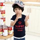 เสื้อยืดแขนสั้น-Super-Star-สีกรม-(5size/pack)