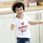 เสื้อยืดแขนสั้น-Super-Star-สีขาว-(5size/pack)