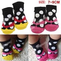 ถุงเท้าเด็กลายจุดใหญ่สีสดใส-คละสี-(20-คู่-/pack)