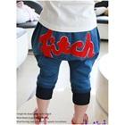 กางเกงขายาว-Fitch-สีน้ำเงิน-(5size/pack)