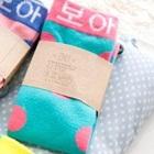 ถุงเท้ายาวลายจุด-สีฟ้า-(12-คู่-/pack)