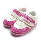 รองเท้าสปอร์ต-Bensonlove-สีขาว-(4-คู่/แพ็ค)
