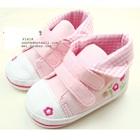 รองเท้าเด็กดอกไม้น่ารัก-สีชมพูอ่อน-(4-คู่/แพ็ค)
