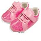 รองเท้าเด็ก-สีชมพู-(4-คู่/แพ็ค)