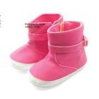 รองเท้าบู๊ท-สีชมพู-(4-คู่/แพ็ค)